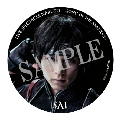 缶バッジ(サイ)/ ライブ・スペクタクル「NARUTO-ナルト-」〜暁の調べ〜