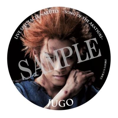 缶バッジ(重吾)/ ライブ・スペクタクル「NARUTO-ナルト-」〜暁の調べ〜