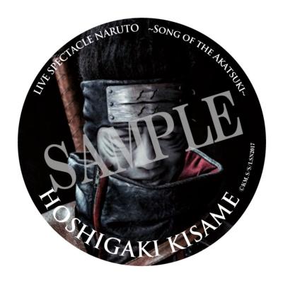 缶バッジ(干柿鬼鮫)/ ライブ・スペクタクル「NARUTO-ナルト-」〜暁の調べ〜