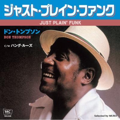 Just Plain' Funk / Hang Loose (7インチアナログレコード)