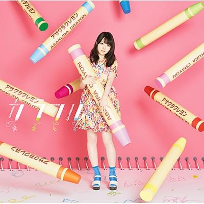 カラフル 【初回生産限定盤】(+DVD)