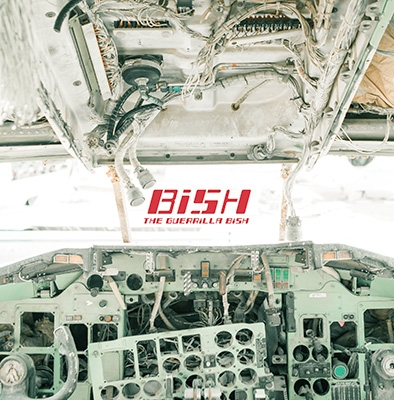 THE GUERRiLLA BiSH 【初回生産限定盤】(+Blu-ray)