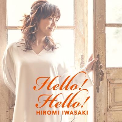 Hello!Hello!  【生産限定盤】(アナログレコード)