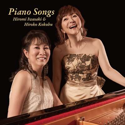 Piano Songs (Edited For LP) 【生産限定盤】(アナログレコード)