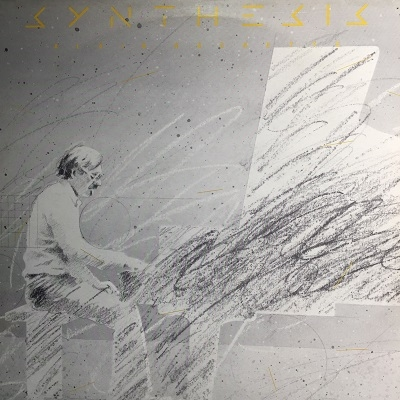 CULT NEW WAVE / EXPERIMENTAL 中古セール (record shopコピス吉祥寺:2018年3月10日実施)