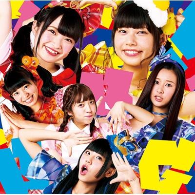 BBG! 【初回限定盤】(+DVD)