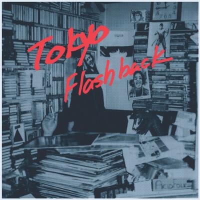 Tokyo Flashback (2枚組アナログレコード)