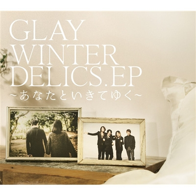 WINTERDELICS.EP〜あなたといきてゆく〜(+DVD)