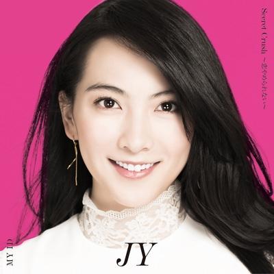 「JY「MY ID」」の画像検索結果