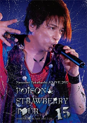 Naozumi Takahashi A'LIVE 2017 POISON & STRAWBERRY TOUR @SHINJUKU BLAZE 2017.7.29