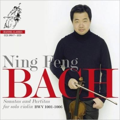無伴奏ヴァイオリンのためのソナタとパルティータ全曲 ニン・フェン(2CD)