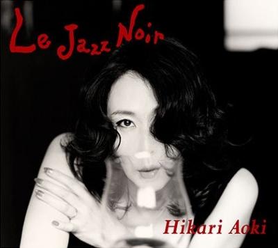 Le Jazz Noir