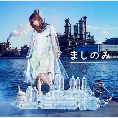 ぺっとぼとリテラシー 【初回限定盤】(+DVD)