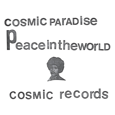 Peace In The World / Creator Space (2枚組アナログレコード)