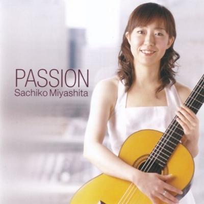 宮下祥子: Passion