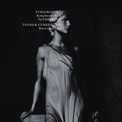 交響曲第6番「悲愴」:テオドール・クルレンツィス指揮&ムジカエテルナ (180グラム重量盤レコード)