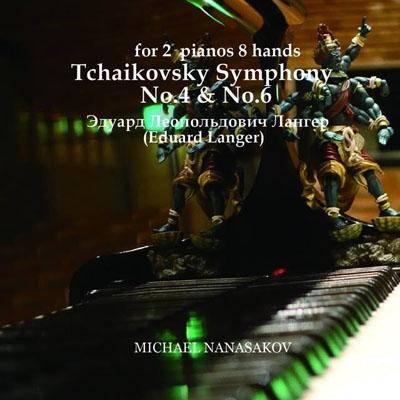 交響曲第6番『悲愴』、第4番 ミヒャエル・ナナサコフ(コンピューター&自動演奏ピアノ)