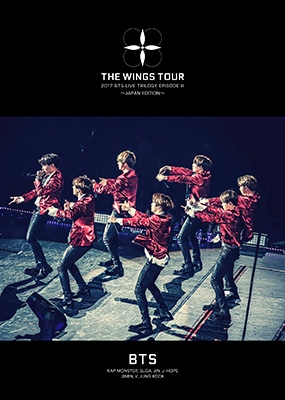 2017 BTS LIVE TRILOGY EPISODE III THE WINGS TOUR 〜JAPAN EDITION〜[First Press Limited Edition] (DVD+Live Photo Book)