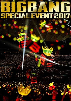 BIGBANG SPECIAL EVENT 2017 [First Press Limited Edition] (2DVD+CD)