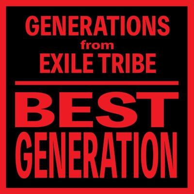 greatest generation The greatest generation joe foss joe foss , from scotsdale, arizona was a pilot for the us marine corps in 1940 when war broke.
