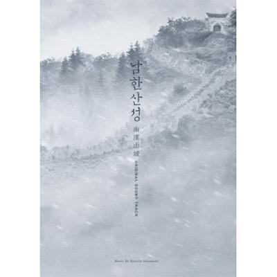 南漢山城の画像 p1_30