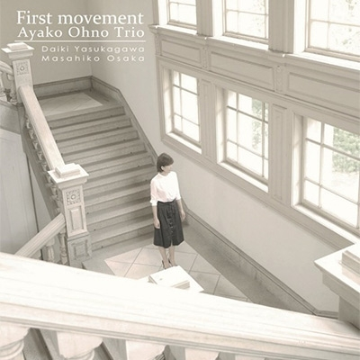 First Movement
