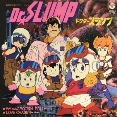 日本のロック/ポップス廃盤 中古セール (record shopコピス吉祥寺:2018年1月20日実施)