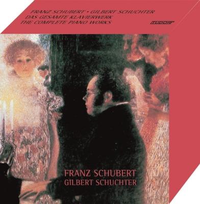 ピアノ作品全集 ギルベルト・シュヒター(12CD)