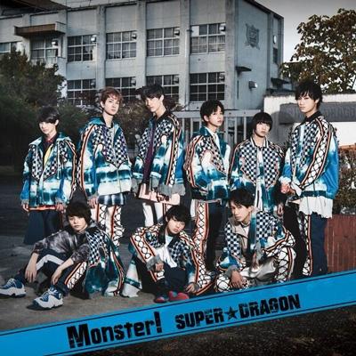 Monster! <TYPE-C>