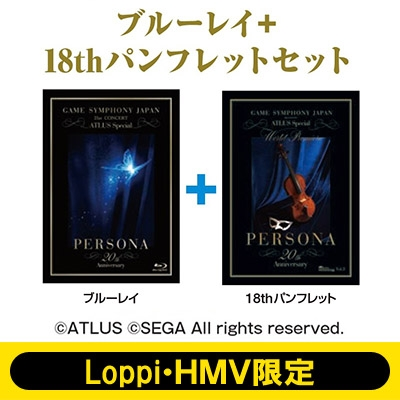 【Loppi・HMV限定18th コンサート パンフレット付】GAME SYMPHONY JAPAN 21st CONCERT ATLUS Special 〜ペルソナ20周年記念〜