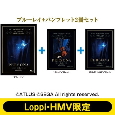 【Loppi・HMV限定18th+19th&21st コンサート パンフレット付】GAME SYMPHONY JAPAN 21st CONCERT ATLUS Special 〜ペルソナ20周年記念〜