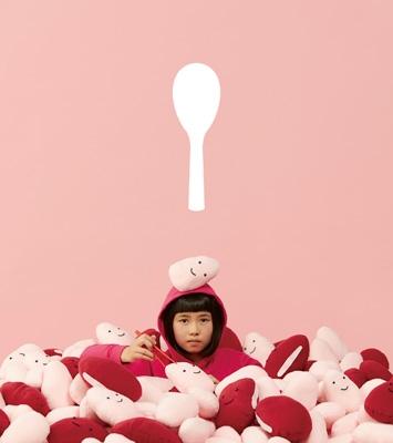 赤飯 【初回生産限定スペシャルプライス盤・〜熱唱祭り盤〜】(+DVD)