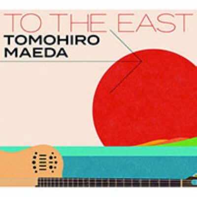 To The East