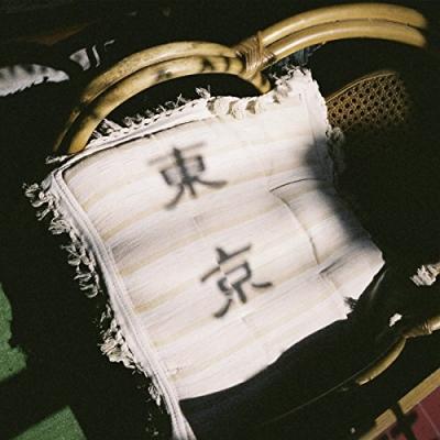 Midnight In Tokyo 1 (2枚組アナログレコード)