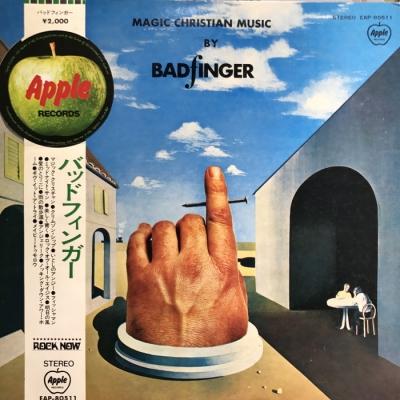 ロック/ポップス国内盤 中古セール (record shopコピス吉祥寺:2017年12月23日実施)