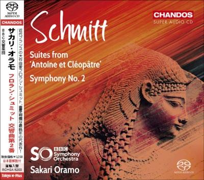 交響曲第2番、『アントニーとクレオパトラ』組曲第1番、第2番 サカリ・オラモ&BBC交響楽団(日本語解説付)