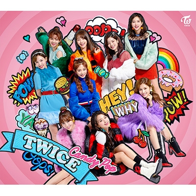 Candy pop first press limited edition b cddvd twice twice stopboris Images