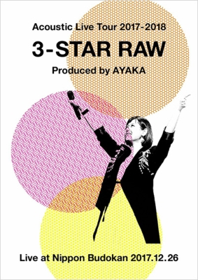 Acoustic Live Tour 2017-2018 〜3-STAR RAW〜(DVD)