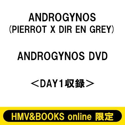 《HMV&BOOKS online限定販売》 ANDROGYNOS DVD<DAY1収録> (3回目)