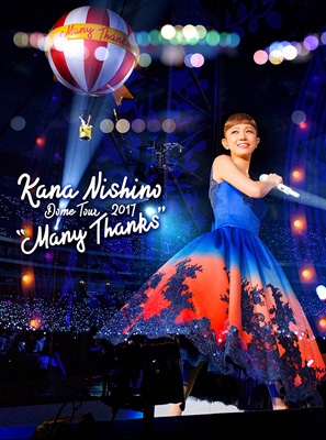 """Dome Tour 2017 """"Many Thanks"""" (Blu-ray)"""