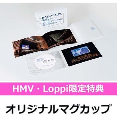 【HMV・Loppi限定特典:オリジナルマグカップ付】「君の名は。」オーケストラコンサート[DVD]