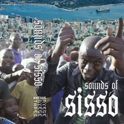 Sounds Of Sisso (アナログレコード)