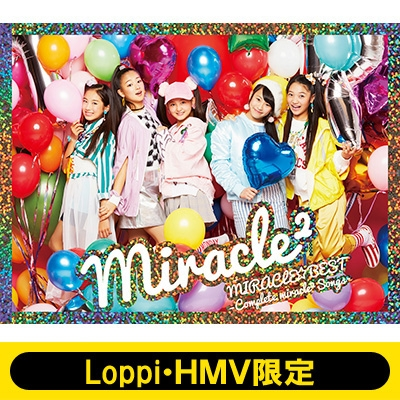 《Loppi・HMV限定 オリジナルシュシュ付き限定セット》 MIRACLE☆BEST -Complete miracle2 Songs-【初回生産限定盤】(+DVD)