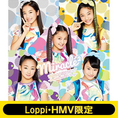 《Loppi・HMV限定 オリジナルシュシュ付き限定セット》 MIRACLE☆BEST -Complete miracle2 Songs-