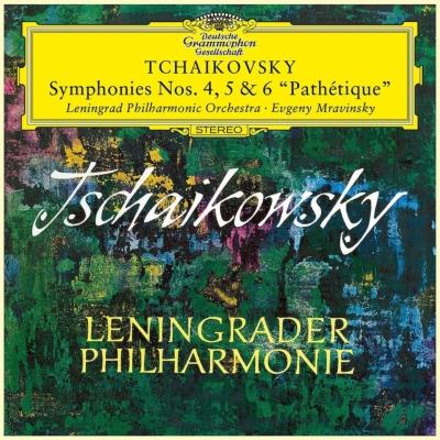交響曲第4番、第5番、第6番「悲愴」:エフゲニ・ムラヴィンスキー指揮&レニングラード・フィルハーモニー管弦楽団 (3枚組/180グラム重量盤レコード)