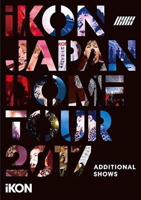 iKON JAPAN DOME TOUR 2017 ADDITIONAL SHOWS (2DVD)