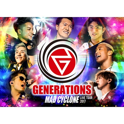 GENERATIONS LIVE TOUR 2017 MAD CYCLONE 【初回生産限定盤】