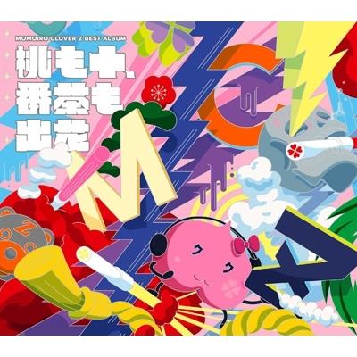 MOMOIRO CLOVER Z BEST ALBUM 『桃も十、番茶も出花』 【初回限定 -スターターパック-】 (2CD+BD)