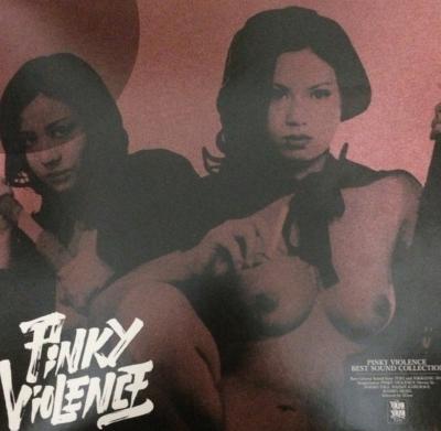 Pinky Violence: Best Sound Collection (アナログレコード/TAVA TAVA RARE)