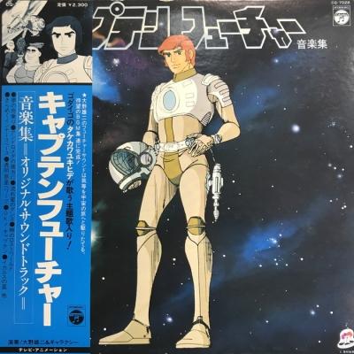 日本のロック/ポップス廃盤 中古セール (record shopコピス吉祥寺:2018年2月24日実施)